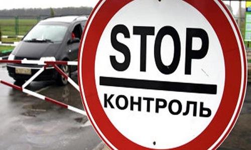 Поставки продуктов в Крым значительно снизились из-за погодных условий