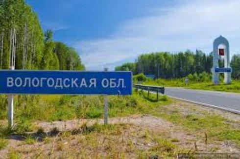 Путешествие в Вологодскую область