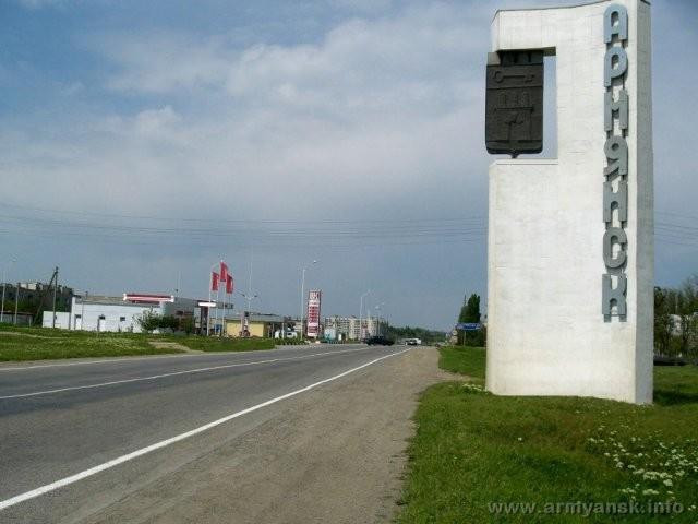 В Армянске хотят запретить движение грузовиков по центру города