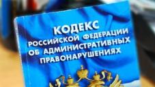 В Феодосии оштрафован владелец магазина с нацистской символикой