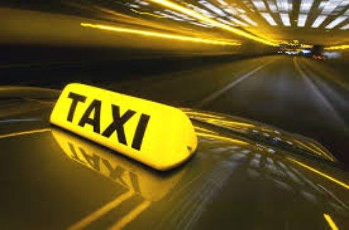 Удобное и быстрое такси