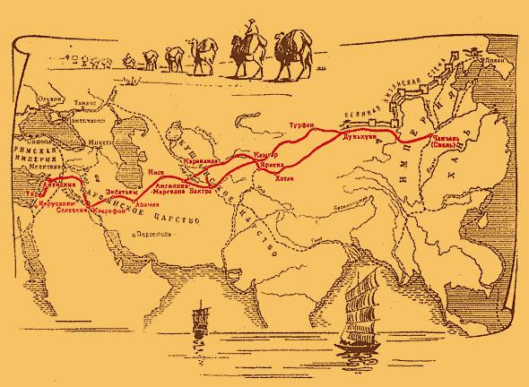 Группа туристов из Крыма попутешествует по Великому Шелковому пути