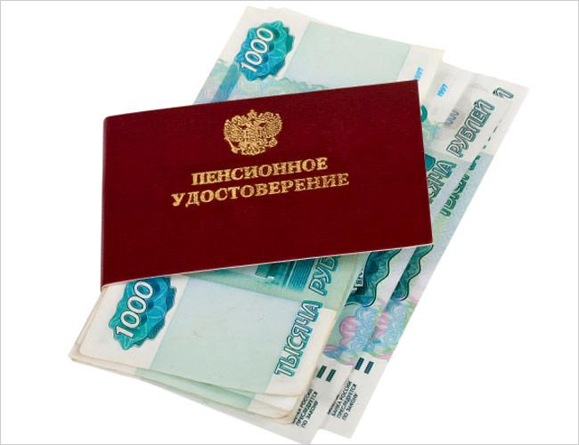 В Севастополе военные пенсионеры не получили пенсию