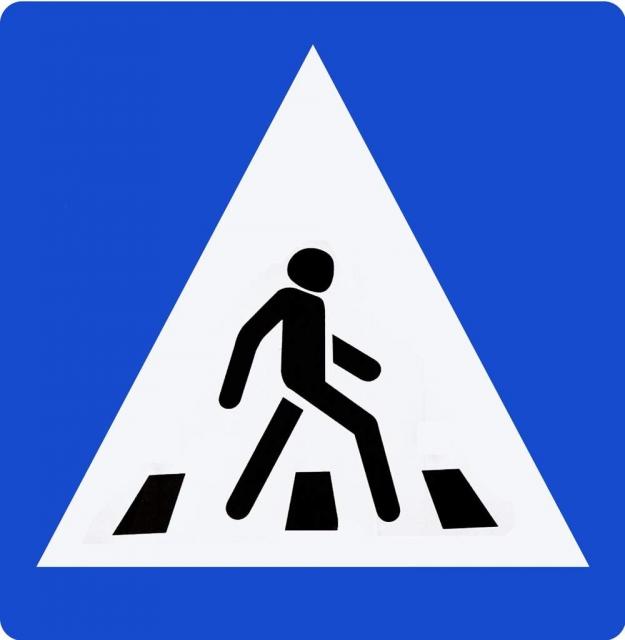 В Крыму будут штрафовать пешеходов