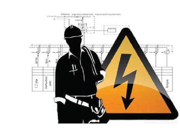 Бригада электриков едва не погибла во время ремонтных работ