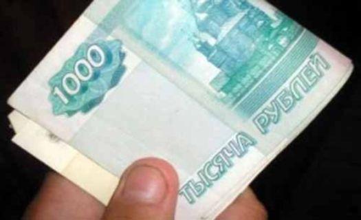 В 2014 году на пунктах пропуска в Крыму зафиксировано более 90 попыток подкупа пограничников