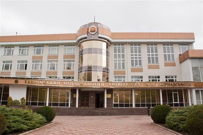 В Крымском федеральном университете произойдут кадровые изменения