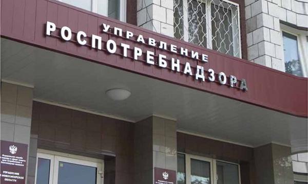Роспотребнадзор проведет внеплановые проверки аптек, кафе и магазинов в Крыму
