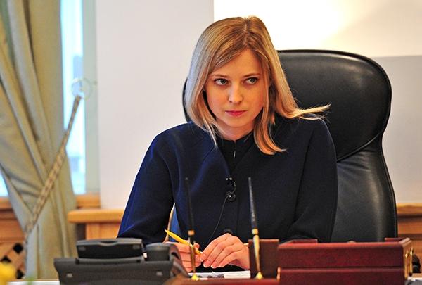 Поклонская рассказала о причинах задержания заместителя председателя Меджлиса