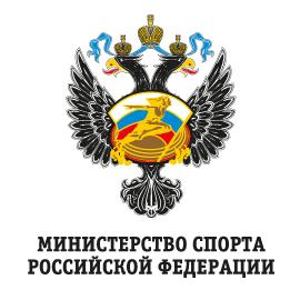 На поддержку спортивных организаций в Крыму выделено 27 млн. рублей
