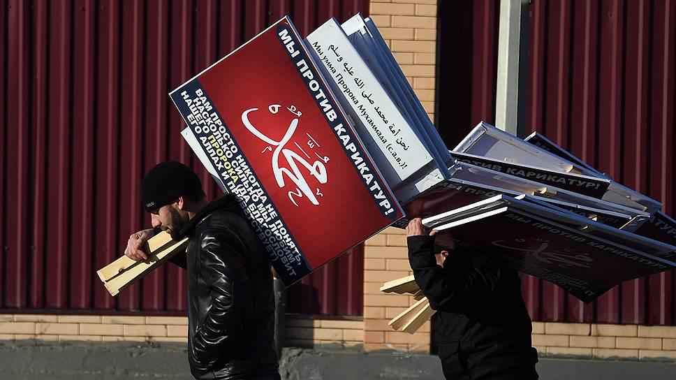 Автопробег против карикатур на пророка Мухаммеда завершится в Симферополе