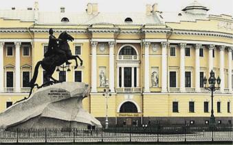 В Севастополе пройдут съемки фильма об истории Крыма