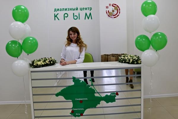 В Симферополе появился центр гемодиализа