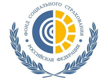 В Крыму начал действовать особый порядок выплат пособий по социальному страхованию