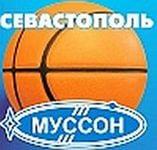 В Севастополе нашли пропавшего баскетболиста