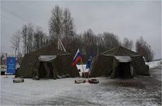 Пункты обогрева в Крыму готовы к предстоящим холодам