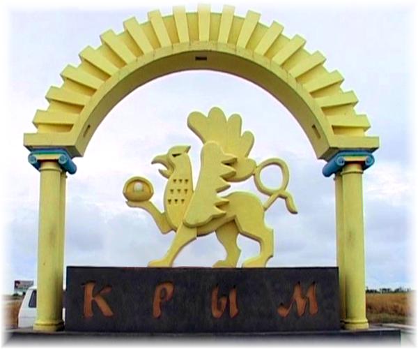 В Крыму не рассматривают вопрос о смене флага
