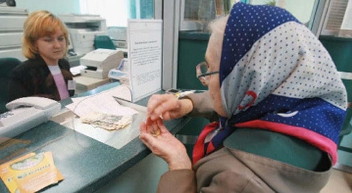 В Севастополе техническая ошибка стала причиной задержки пенсий
