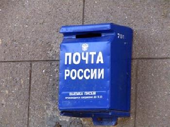 В Феодосии отремонтируют все почтовые отделения