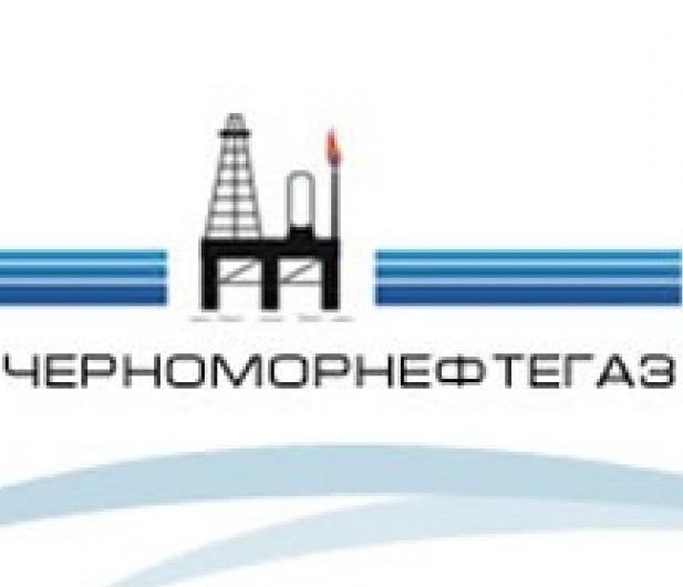 «Черноморнефтегаз» увеличил добычу на 21%