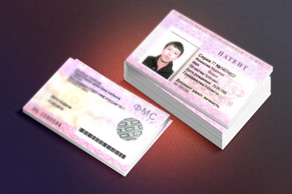 Иностранцы смогут работать в Крыму лишь при наличии патента