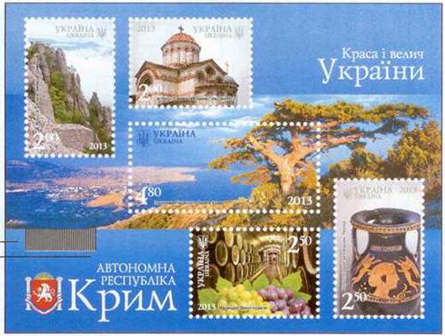 «Укрпочта» выпустит марки с изображением Крыма