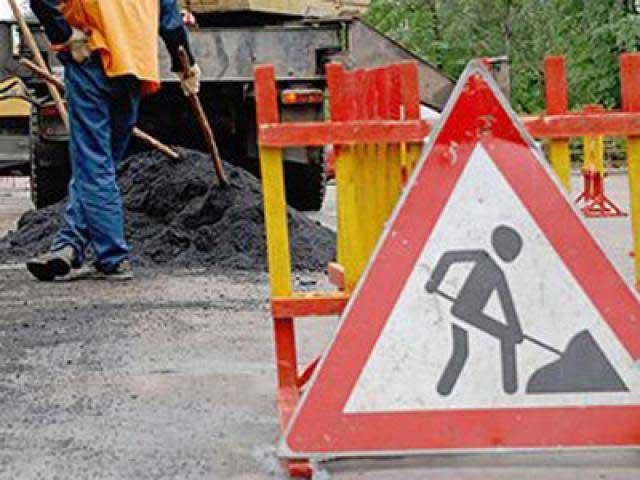 Ремонт дорог в Евпатории обойдется в 465 млн. рублей