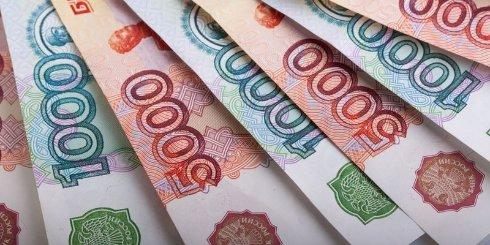 Как себя ведут рубли и как их успокоить?