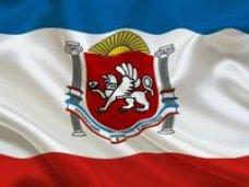 Крым подготовил для Правительства антикризисный план