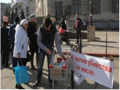 Жителей Крыма завлекают в финансовую пирамиду