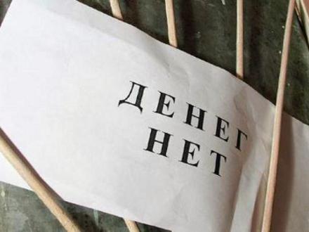 Сотрудники «Крымавтодора» не получают заработную плату 2,5 месяца