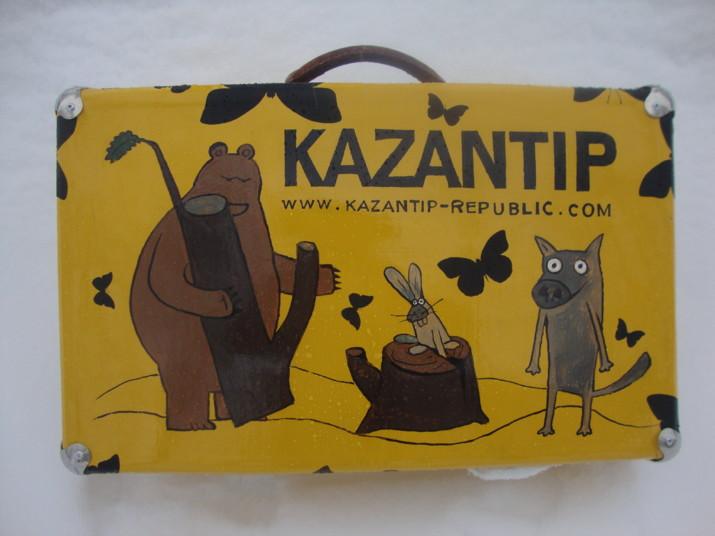 Министерство курортов не против возвращения КаZантипа на полуостров