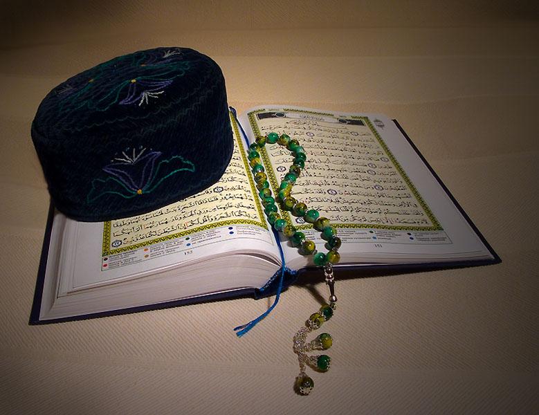 В Симферополе для мужчин появились курсы ислама