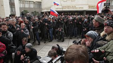 В Крыму допросят еще одного активиста по делу «26 февраля»