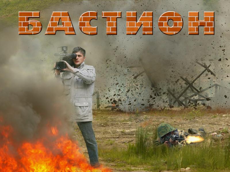 В конце мая для крымских журналистов стартуют курсы на военном полигоне