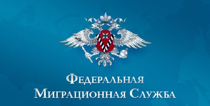 В Крыму мошенники предлагают продлить срок пребывания для граждан Украины за деньги