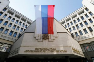 В Крыму предложили увековечить имена погибших 26 февраля прошлого года