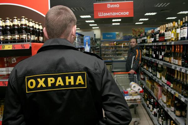 В Крыму охранники смогут работать лишь при наличии лицензии
