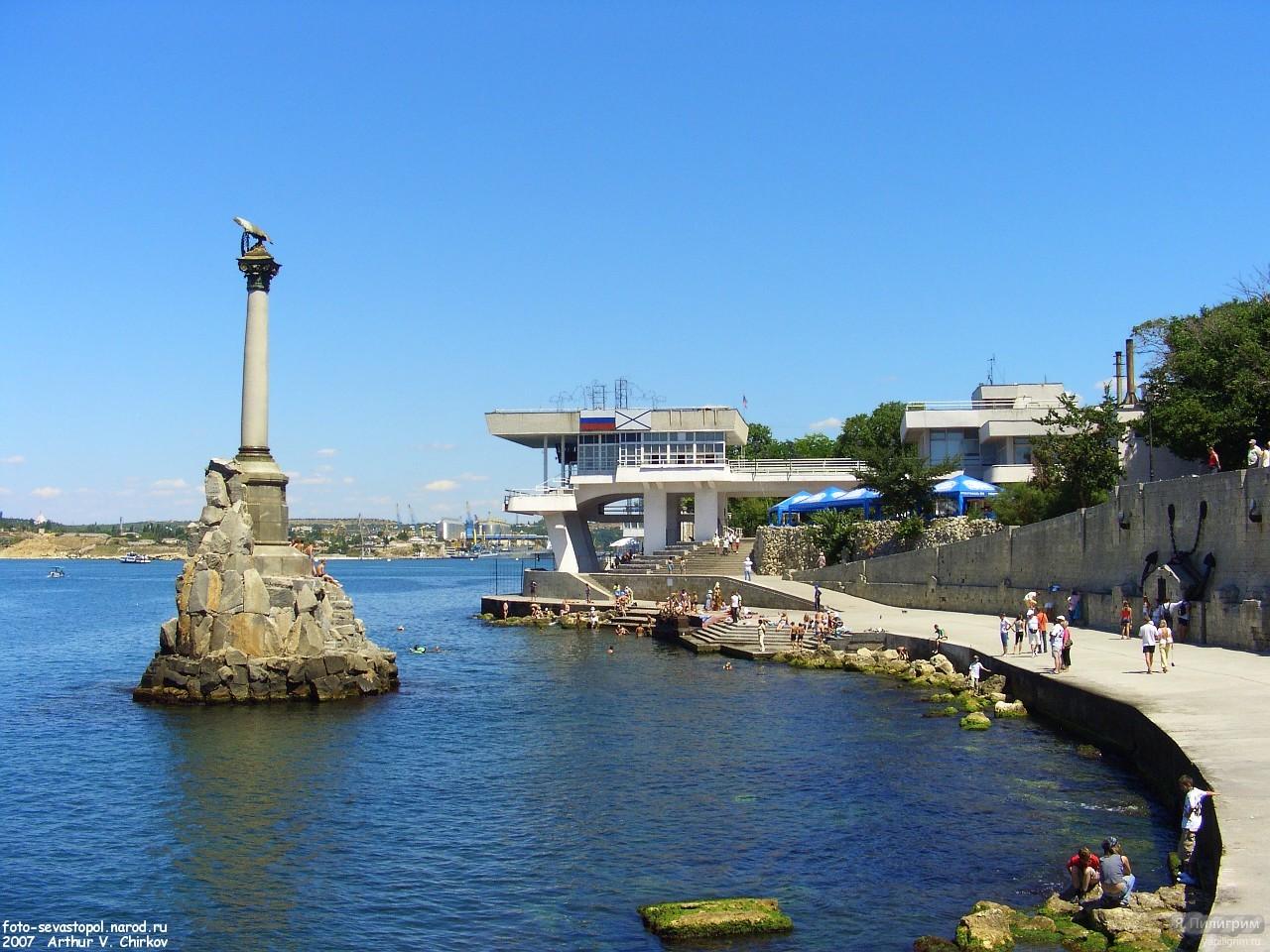 В Севастополе пояснили причины снижения производства