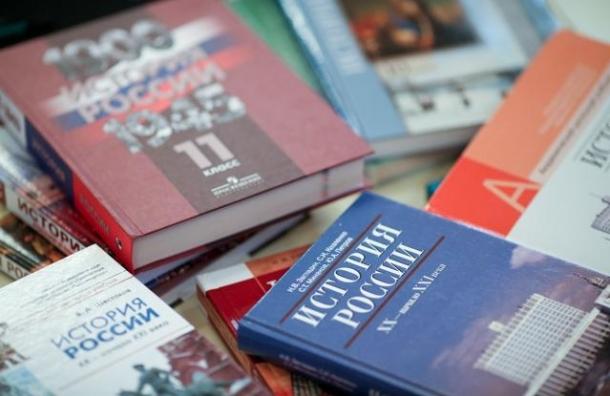 В Крыму изымут неправильные учебники по истории