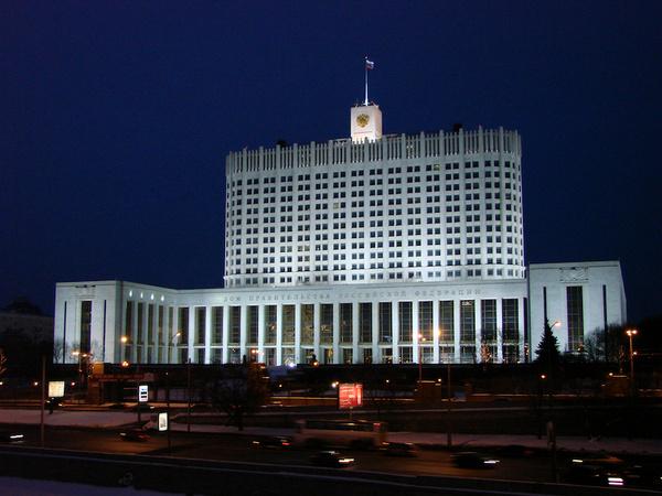 Внесены изменения в Федеральную целевую программу развития Крыма и Севастополя