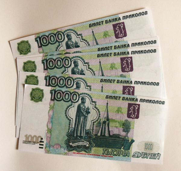 Мошенник пытался расплатится в магазине сувенирными рублями