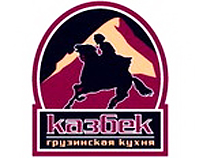 Севастопольский «Казбек» закрыт на три месяца