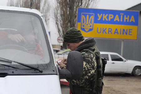 Пограничная служба Украины разработала порядок въезда в Крым