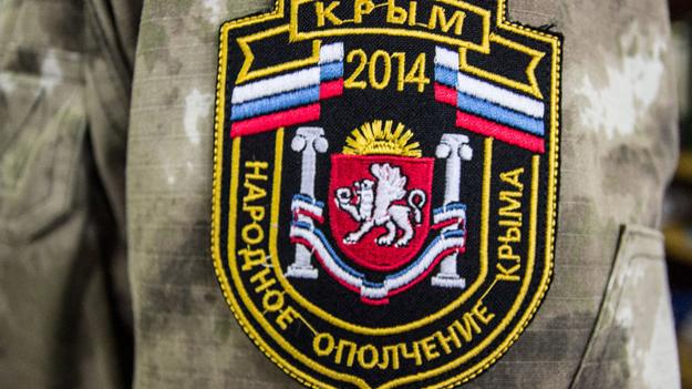 У крымской самообороны появятся квадроциклы