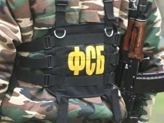В квартире крымской журналистки ФСБ произвело обыск