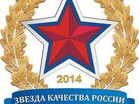 Крымское пиво и молоко будут бороться за «звезду качества»