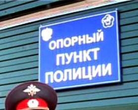 В некоторых районах Севастополя отсутствуют опорные пункты
