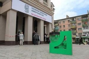 Крымское имущество Коломойского начнут продавать уже в апреле