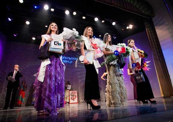 В Севастополе пройдет конкурс «Севастопольская красавица»